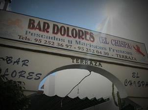 Nerja Turismo - Donde Comer - Bar Dolores El Chispa