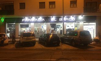 Nerja Turismo - Farmacias - El Barco