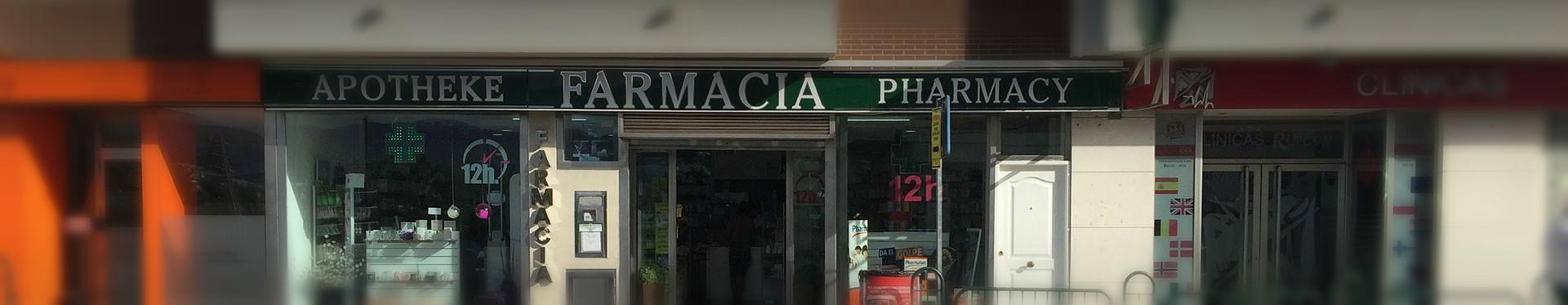 Encuentra tu farmacia de guardia nerja calendario mensual - Farmacia burriana ...